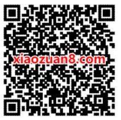 中国移动免费订阅消费中国手机报,抽随机移动流量 免费流量 活动线报  第2张