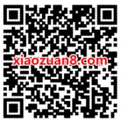 王者荣耀元宵红包活动亲测1.88元微信红包 微信红包 活动线报  第2张