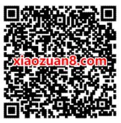 天天爱消除(欢乐新春版)新用户送1元微信红包 微信红包 活动线报  第2张