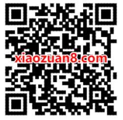 魅族X优酷新会员专享,免费领取7天优酷黄金会员 优酷会员 免费会员VIP 活动线报  第2张