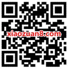 腾讯地图X王者荣耀,做任务抽奖送3元微信红包 腾讯地图APP 微信红包 活动线报  第2张