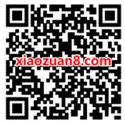 QQ音乐节日特别福利,免费领取7天QQ豪华绿钻 豪华绿钻 QQ音乐 免费会员VIP 活动线报  第2张