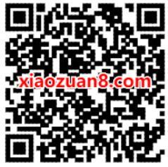 微信首绑中国银行卡,免费领5元微信立减金 微信红包。微信立减金 活动线报  第2张