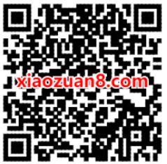 上海学而思测测你是哪种老母亲抽0.95元微信红包 上海学而思 微信红包 活动线报  第2张