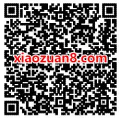 奥买家大牌日XQQ音乐抽奖送2个月豪华绿钻会员 豪华绿钻 QQ音乐 免费会员VIP 活动线报  第2张