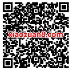 中国移动感恩20年,免费领5大权益服务勋章 移动5大权益 中国移动感恩20年 免费流量 活动线报  第2张