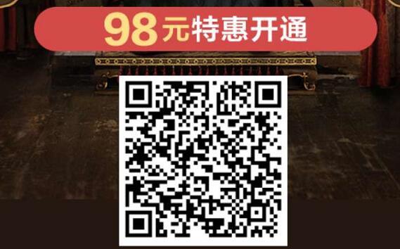 开通1年苏宁SUPER会员X腾讯视频VIP,低至83元 苏宁SUPER会员 腾讯视频VIP 免费会员VIP 活动线报  第2张