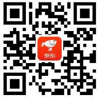 超值148元开通1年腾讯视频VIP+【2年】京东PLUS 腾讯视频VIP 京东PLUS 活动线报  第2张