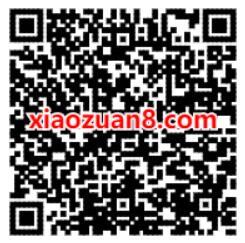 手机QQ小游戏520礼遇季分享抽奖送1个Q币奖励 小游戏520礼遇季 免费Q币 活动线报  第2张