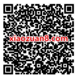 战歌竞技场自走棋,超级QQ会员独享抽1 188个Q币 战歌竞技场自走棋 免费Q币 活动线报  第2张
