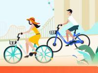 青桔单车X京东PLUS,免费领取18元青桔单车礼包 青桔单车 出行优惠券 优惠福利  第1张