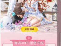 QQ炫舞手游舞者回归甜蜜升级送2-5元微信红包