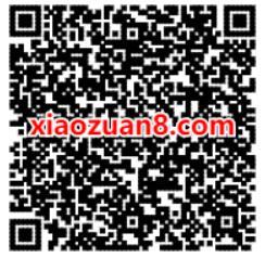 QQ音乐豪华绿钻特邀用户抽奖送3天豪华绿钻会员 豪华绿钻 QQ音乐 免费会员VIP 活动线报  第2张