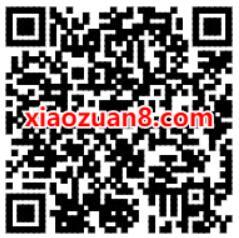 """手机银行京东""""618""""购物狂欢节,支付满30返20 中国银行满30返20 京东 优惠卡券 优惠福利  第2张"""