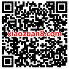 广西电信卡号存费诉送费福利专享,最高充100送200话费 广西电信 免费话费 活动线报  第2张