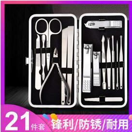 京东低价包邮商品,2.9元包邮指甲刀套装21件套