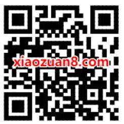 广东中国银行支付1分钱抽最高188元微信立减金 微信立减金 中国银行微信立减金 微信红包 活动线报  第2张