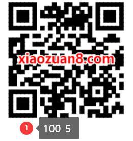 VIVO手机免费领取3元/4元/5元3张话费充值券 VIVO钱包话费券 免费话费 活动线报  第3张