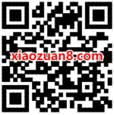广东联通公众号,新人福利领取1G广东联通流量 广东联通 免费流量 活动线报  第2张