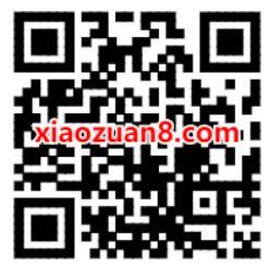 阿里云618年中促亿元补贴,91.8元购买1核2G云服务器 阿里云服务器 优惠卡券 优惠福利  第2张