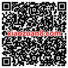 腾讯手游完美世界新用户注册送1 188微信红包 腾讯手游 完美世界 微信红包 活动线报  第2张