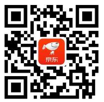京东新人专享送福利领9.9 9元券0.9元购包邮实物 京东 活动线报  第2张