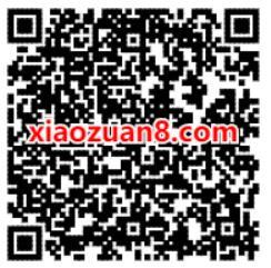 限制部分用户,QQ音乐免费抽7天豪华绿钻 豪华绿钻 QQ音乐 免费会员VIP 活动线报  第2张