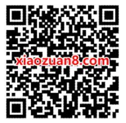 QQ超级会员福利4折,8元1月腾讯视频会员 腾讯视频会员 QQ超级会员 活动线报  第2张