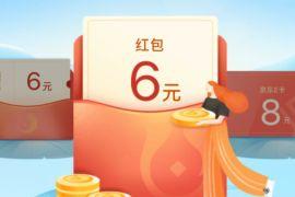 腾讯理财通夏季福利三选一,买入月标送6元红包/京东E卡/话费券