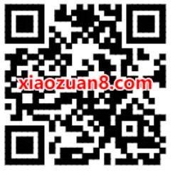 广东移动超级会员福利月,免费领取11G广东移动流量 广东移动流量 免费流量 活动线报  第2张
