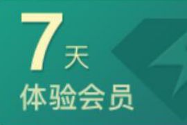 QQ音乐活动中心签到21天,最高送13天豪华绿钻
