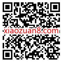 华夏保险客户嘉年华,幸运抽大奖亲测0.68元微信红包 华夏保险 微信红包 活动线报  第2张