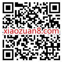 QQ官方查询单项好友管理工具,看QQ谁删了你教程 看QQ谁删了你 实用教程 资讯教程  第2张