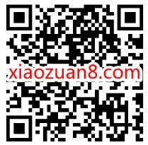 QQ音乐会员免费送182天京东PLUS会员,限受邀用户 QQ豪华绿钻 京东PLUS会员 免费会员VIP 活动线报  第2张