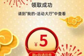 工商银行APP粽情端午节登录有礼,抽5元券0撸实物