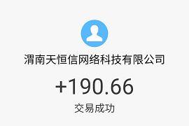微信辅助注册拿码平台-码帮的闪电接单日赚百元