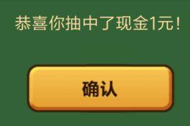 和平精英集粽子抽奖,瓜分百万QQ现金红包