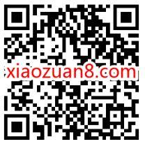 QQ音乐端午送会员,免费领取7天听书会员 QQ音乐听书会员 QQ音乐 免费会员VIP 优惠福利  第2张