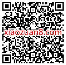 QQ阅读联通专享福利,免费领取14天QQ阅读会员 QQ阅读会员 免费会员VIP 活动线报  第2张