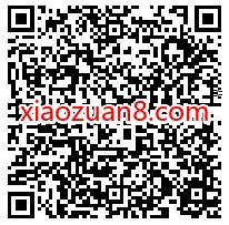 中国移动服务质量互动,满意度调查送10元移动话费 移动满意度调查 免费话费 活动线报  第2张
