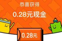 滴滴青菜拼车拼拼乐,玩游戏通关送66元现金+拼车1折券
