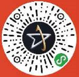 耀出行APP简单邀请好友送红包,5元微信红包秒到 StarRides福利社 耀出行APP 微信红包 活动线报  第2张