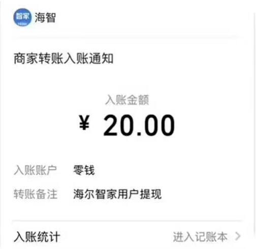 海知友嗨购小程序,分享赚送1元以上微信红包 海知友嗨购小程序 微信红包 活动线报  第4张
