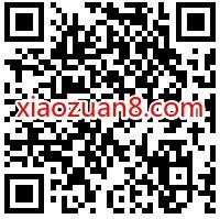 QQ音乐月月有福报,分享月度报告抽3天豪华绿钻 豪华绿钻 免费会员VIP 活动线报  第2张