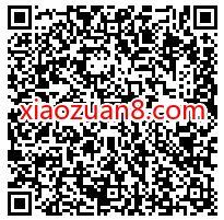 广州移动限时流量包体验,0元10G流量特惠包3个月 免费流量 活动线报  第2张
