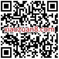 QQ音乐五人成团百分百得绿钻,组队送3 31天豪华绿钻 豪华绿钻 免费会员VIP 活动线报  第2张