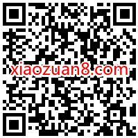 闪现一下大咖面对面中国电竞故事抽奖送1个Q币 免费Q币 活动线报  第2张