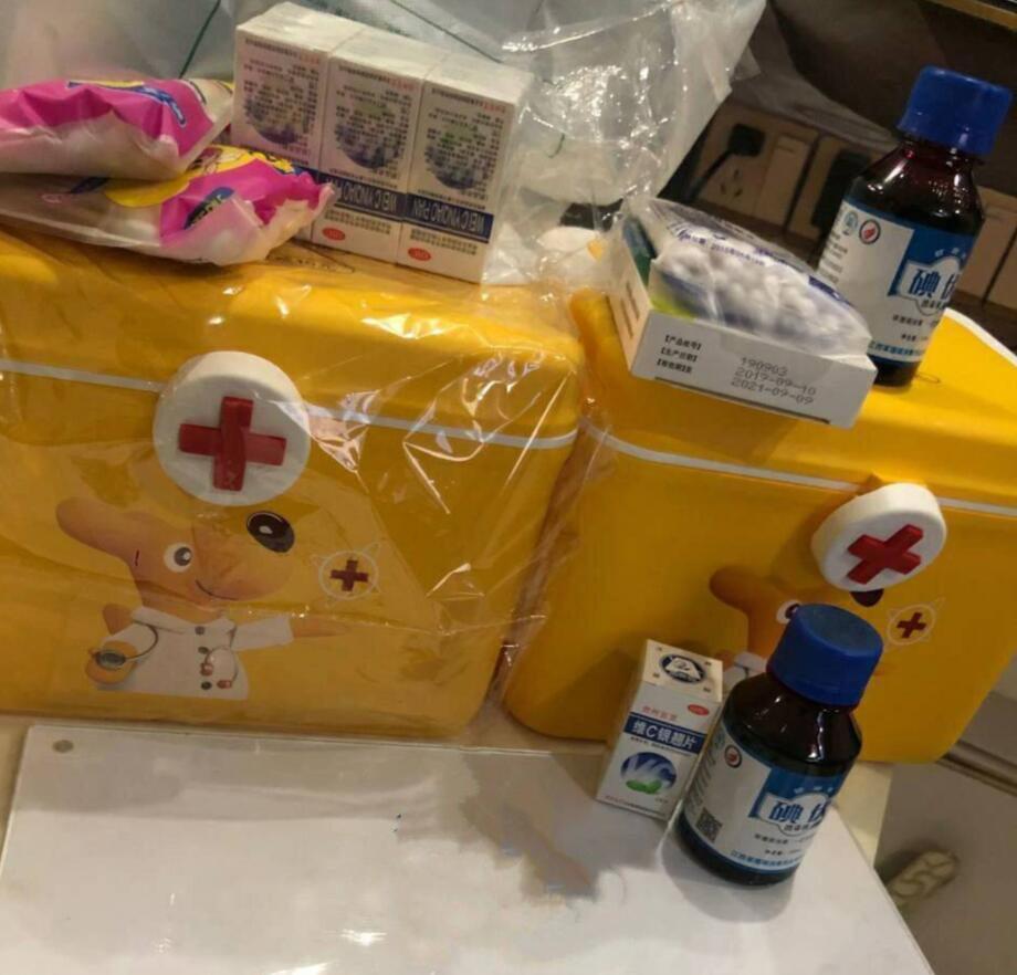美团小药箱,美团买药0.01 2元购小药箱 美团小药箱 免费实物 活动线报  第4张