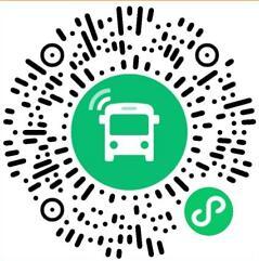 腾讯实时公交小程序,站台签到+邀请送1.5元微信红包 腾讯实时公交小程序 微信红包 活动线报  第2张