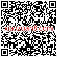 龙之谷2极致配合新注册送6元微信红包,老用户可换区 腾讯手游 微信红包 活动线报  第2张